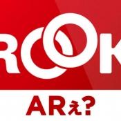 iPhone、iPadアプリ「あれARe?BROOK'S」のアイコン