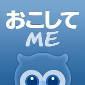 iPhone、iPadアプリ「おこしてME ( アラーム )」のアイコン