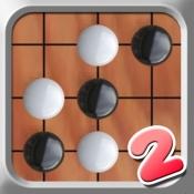 iPhone、iPadアプリ「五目ならべ 連珠 Simply Gomoku 2」のアイコン