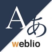iPhone、iPadアプリ「Weblio 英語翻訳 英語の翻訳アプリで英文和訳」のアイコン