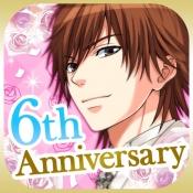 iPhone、iPadアプリ「誓いのキスは突然に Love Ring」のアイコン