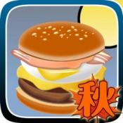 iPhone、iPadアプリ「無限月見バーガー」のアイコン