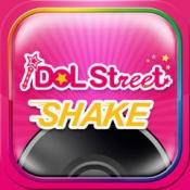 iPhone、iPadアプリ「iDOL Street シェイク」のアイコン