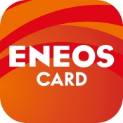 iPhone、iPadアプリ「ENEOSカードアプリ」のアイコン