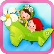 iPhone、iPadアプリ「飛行機のゲーム: 楽しい 飛行機のゲーム: 楽しい 飛行機のゲーム: 楽しい」のアイコン