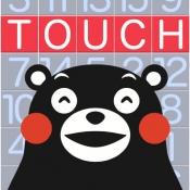 iPhone、iPadアプリ「タッチナンバー くまモンバージョン」のアイコン