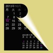 iPhone、iPadアプリ「ロックスクリーンカレンダーメーカー(LSCメーカー)」のアイコン