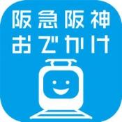 iPhone、iPadアプリ「阪急阪神おでかけアプリ by SMART STACIA」のアイコン