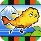iPhone、iPadアプリ「天ぷらノ乱」のアイコン