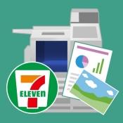 iPhone、iPadアプリ「PDFも写真もコンビニですぐ印刷「かんたんnetprint」」のアイコン