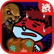 iPhone、iPadアプリ「吉田くんの潜入!恐怖の極悪パン工場~鷹の爪団の簡単タップゲーム!~」のアイコン