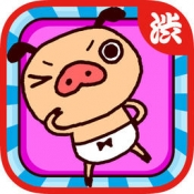 iPhone、iPadアプリ「パンパカダンス~パンパカくんの振り付けを覚えて一緒にレッツ ダンス!~」のアイコン