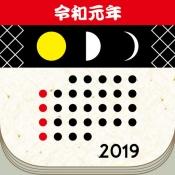 iPhone、iPadアプリ「Jカレンダー」のアイコン