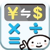 iPhone、iPadアプリ「しゃべる通貨換算アプリ YUBISASHI Exchange」のアイコン