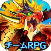 iPhone、iPadアプリ「ドラゴンシャウト[チームRPG] 【人気の本格 協力 共闘バトル】」のアイコン