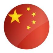 iPhone、iPadアプリ「中日日中辞典 - 役立つ中国語辞書」のアイコン