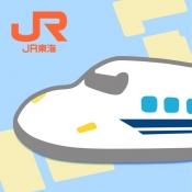 iPhone、iPadアプリ「JR東海 東海道・山陽新幹線時刻表」のアイコン