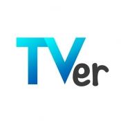 iPhone、iPadアプリ「TVer(ティーバー) 民放公式テレビポータル/動画アプリ」のアイコン