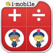 iPhone、iPadアプリ「キャラクター電卓 - がんばれ!ルルロロ」のアイコン