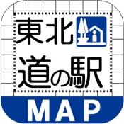 iPhone、iPadアプリ「東北道の駅MAP」のアイコン