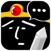 iPhone、iPadアプリ「勇者たかしの不安な日々」のアイコン