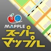 iPhone、iPadアプリ「スーパーマップル・デジタル」のアイコン
