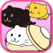 iPhone、iPadアプリ「脱出ゲーム「三匹のこねこ」」のアイコン