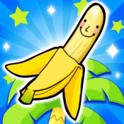 iPhone、iPadアプリ「むきむきバナナ - 無料 の 放置 育成 シュミレーション ゲーム -」のアイコン