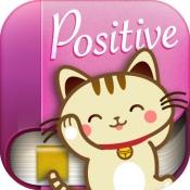 iPhone、iPadアプリ「ねこ日記(ポジティブなお題で毎日、日記が楽ちん!)」のアイコン