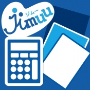 iPhone、iPadアプリ「見積書・請求書かんたん作成アプリ / ジムー」のアイコン