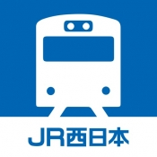iPhone、iPadアプリ「JR西日本 列車運行情報アプリ」のアイコン