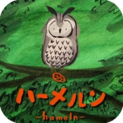 iPhone、iPadアプリ「ハーメルン」のアイコン