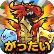 iPhone、iPadアプリ「がったいモンスター!~超ハマるパズルゲーム~」のアイコン