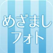iPhone、iPadアプリ「めざましフォト」のアイコン