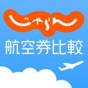 iPhone、iPadアプリ「じゃらん航空券比較」のアイコン