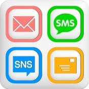 iPhone、iPadアプリ「メール定型文&SNS&SMS-テンプレートで帰宅や遅刻連絡を最速に」のアイコン