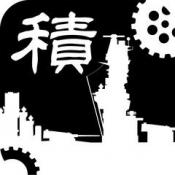 iPhone、iPadアプリ「扶桑二憧レテ」のアイコン