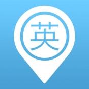 iPhone、iPadアプリ「eikaiwaNOW」のアイコン