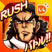 iPhone、iPadアプリ「押忍!サラリーマン番長【DonDelパチスロ】」のアイコン
