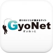 iPhone、iPadアプリ「2000超の釣り場の情報がGPSで探せる釣りのGyoNet」のアイコン