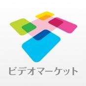 iPhone、iPadアプリ「ビデオマーケット」のアイコン