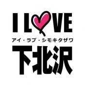 iPhone、iPadアプリ「I LOVE下北沢アプリ.」のアイコン