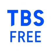 iPhone、iPadアプリ「TBS FREE」のアイコン
