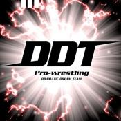 iPhone、iPadアプリ「DDTにょきにょき / Professional Wrestling Dramatic Dream Team」のアイコン