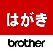 iPhone、iPadアプリ「Brother はがき・年賀状プリント」のアイコン