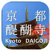 iPhone、iPadアプリ「京都醍醐寺ナビ」のアイコン