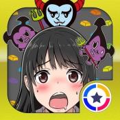 iPhone、iPadアプリ「歯みがき彼女◆Cavity Kanojo」のアイコン