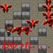 iPhone、iPadアプリ「ロールプレイング感覚ゲーム Monster Crowd」のアイコン