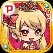 iPhone、iPadアプリ「ひめため!~騎士団のお宝探索記~」のアイコン