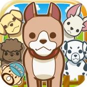 iPhone、iPadアプリ「わんわんランド~犬を育てる楽しい育成ゲーム~」のアイコン